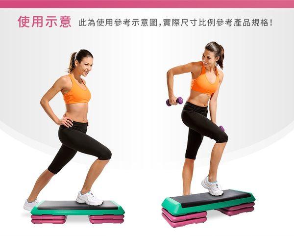 【三層高度】韻律踏板/有氧健身踏板/瑜珈踏板/跳操體操/階梯有氧/踏板運動