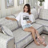 沙發罩 四季沙發墊布藝通用簡約防滑沙發巾歐式沙發套全包坐墊