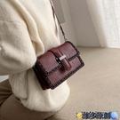 斜挎包 質感網紅小包包女包2021新款潮時尚爆款鏈條單肩包百搭流行斜挎包 維多原創