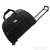 拉桿包 旅行包男女手提包旅游包男登機箱大容量短途行李包袋摺疊 ATF 艾瑞斯