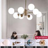 北歐魔豆吊燈創意臥室燈個性客廳燈現代簡約餐廳燈設計師吧台燈具 220vigo街頭潮人