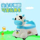 加大號兒童坐便器女寶寶座便器嬰幼兒小孩馬桶男便尿盆抽屜式 歐韓時代