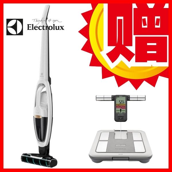 (買就送歐姆龍體指計)Electrolux伊萊克斯 Well Q7-P 2合1無線直立吸塵器 冰雪白 WQ71-2BSWF