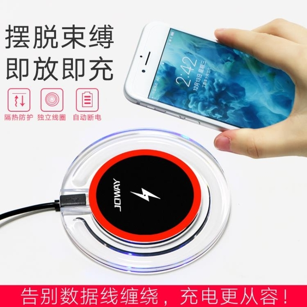 無線充電器 蘋果X iphoneX max 8plus無線充電手機三星快充通用蘋果安卓