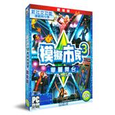 【軟體採Go網】PCGAME★新品現貨供應★模擬市民3:華麗舞台 The Sims 3 Showtime 中英文合版(限量版)
