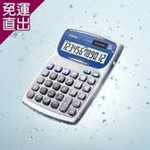 CASIO卡西歐 防水防塵型計算機 WD-220MS-WE【免運直出】