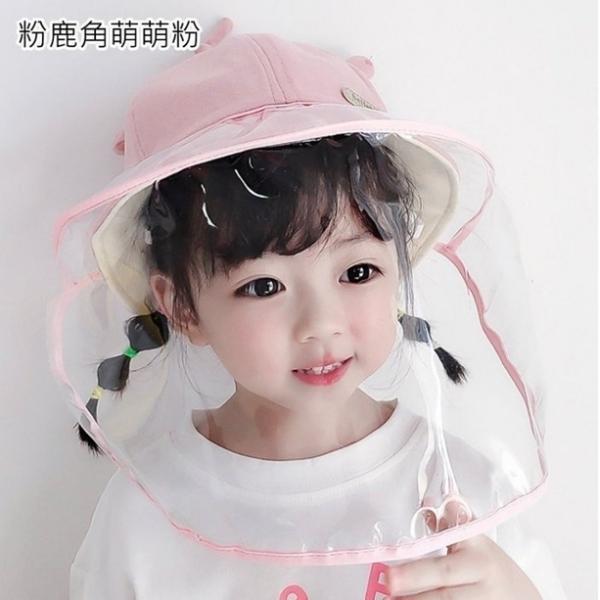 漂亮小媽咪 韓國 防護面罩 防飛沫 漁夫帽【BW5151】 面罩 可拆式 防飛沫 漁夫帽