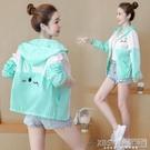 2021年新款防曬衣服衫女夏季薄款長袖韓版寬松防紫外線透氣短外套 『新佰數位屋』