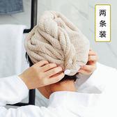 【兩條裝】日本浴帽超強吸水速干兒童成人長發包頭干發帽擦發毛巾 芥末原創