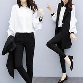 秋裝新款網紅胖mm大碼女裝套裝顯瘦洋氣西裝馬甲襯衣時尚兩件套裝