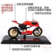 1:18髮卡迪雅馬哈川崎h2r摩托車仿真模型擺件合金玩具機車