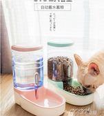 飲水器 寵物飲水器自動喂食器貓咪飲水器自動循環智慧雷達感應狗狗喝水器喂水盆用品 coco衣巷