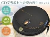 便攜CD機-日本versos便攜CD機學習型播放器CD隨身聽專輯英語教學CD光盤  YJT  喵喵物語