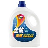 毛寶全效抗菌柔軟洗衣精3000g