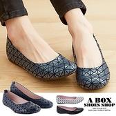 [Here Shoes]3色 幾何菱形紋皮革 個性女孩必敗款 圓頭平底包鞋 ◆MIT台灣製─AIN888