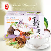 【京工】芋頭香菇粥(18入)~738 g/盒~純素食