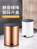 不銹鋼垃圾桶家用帶蓋衛生間廚房客廳創意廁所腳踏式北歐有蓋大號CY『小淇嚴選』