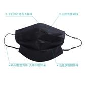口罩一次性防塵透氣易呼吸活性炭女時尚韓版男潮款個性黑色防霧霾
