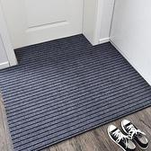 廚房地墊 進門地墊家用入戶大門口地毯可裁剪防滑墊廚房吸水腳墊門墊定制【快速出貨八折搶購】