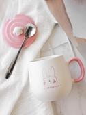 少女心杯子陶瓷馬克杯帶蓋勺女創意可愛超萌牛奶燕麥早餐水杯禮物-ifashion