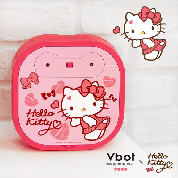 掃地機【Y0019】Vbot x Hello Kitty 二代限量 鋰電池 智慧掃地機器人(極淨濾網型)-粉 MIT台灣製 收納專科