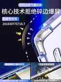 【榮耀3C】華為手機殼 適用于華為mate30pro手機殼mate30全包防摔Epro硅膠軟殼