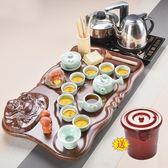 功夫茶具套裝家用簡約陶瓷茶杯紫砂茶壺電熱磁爐茶道茶臺實木茶盤WY(全館八五折)