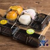 【50套】包裝盒蛋黃酥包裝盒兩粒裝雪媚娘包裝盒西點【古怪舍】