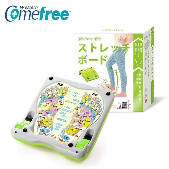 Comefree 舒活美型拉筋板 CF81112(綠色、橘色)