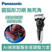 【旅遊必備款】Panasonic 國際牌 ES-ST2S-W 超跑三枚刃水洗電鬍刀-白【送 國際牌 ER-GN30 鼻毛刀】