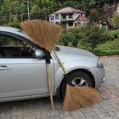 掃帚笤帚竹柄鐵樹金絲草掃把農村老式掃把 cf 全館免運