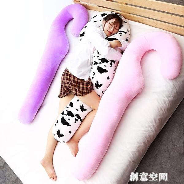 陪你睡抱枕公仔男朋友長條睡覺抱枕毛絨可愛床上娃娃玩偶懶人女孩 NMS創意新品