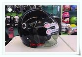 GP-5安全帽,泡泡鏡復古帽,319,素/黑