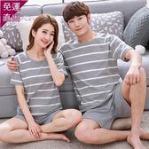 情侶睡衣 夏季短袖短褲情侶棉質卡通睡衣女士新款加大碼男士休閒家居服套裝【快速出貨】