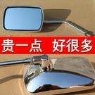 機車後視鏡電動三輪車摩托車反光鏡10mm正絲高清大視野倒車鏡通用后視鏡 智慧 618狂歡