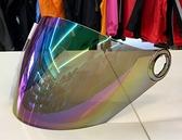 ASTONE安全帽,DJ10C/MJ617/MJS專用鏡片(電鍍彩)
