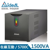 IDEAL愛迪歐 1.5KVA 在線互動式UPS不斷電系統 IDEAL-5715C(1500VA)
