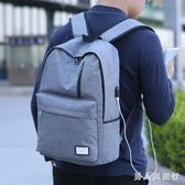 旅行背包大容量韓版休閒電腦包簡約書包學生潮男士雙肩包 DR2861【男人與流行】