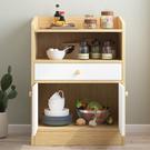 A款兩門一抽餐邊櫃 廚房置物櫃  廚房收納櫃 三層櫃【YV9866】快樂生活網