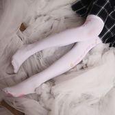 日繫洛麗塔高筒襪加長高個子絲襪不透肉白色櫻花襪軟妹大腿襪cos 花間公主