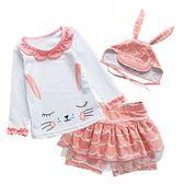 兒童泳裝 兒童泳衣小白兔公主裙式防曬三件套組-321寶貝屋