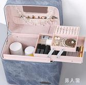 化妝包女2019新款簡約大容量便攜手提箱收納盒 PA6925『男人範』