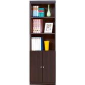 書櫃 書櫥 CV-625-4 安寶耐磨胡桃2X6尺下門書櫃【大眾家居舘】