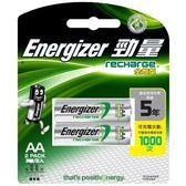 勁量 全效型鎳氫充電電池-3號(2入)【愛買】