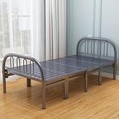折疊床折疊床單人床家用成人簡易床經濟型鐵床午休床陪護床出租床雙人床