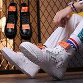 嘻哈街舞潮流貼布筒靴/軍靴/餅乾鞋/襪套鞋 3色 39-44碼【H601318】