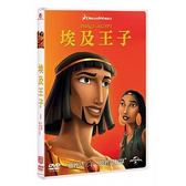 埃及王子 DVD The Prince of Egypt (購潮8)