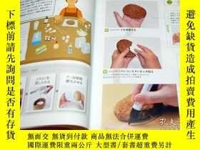 二手書博民逛書店How罕見to make FAKE FOOD book japan japanese sample model[2
