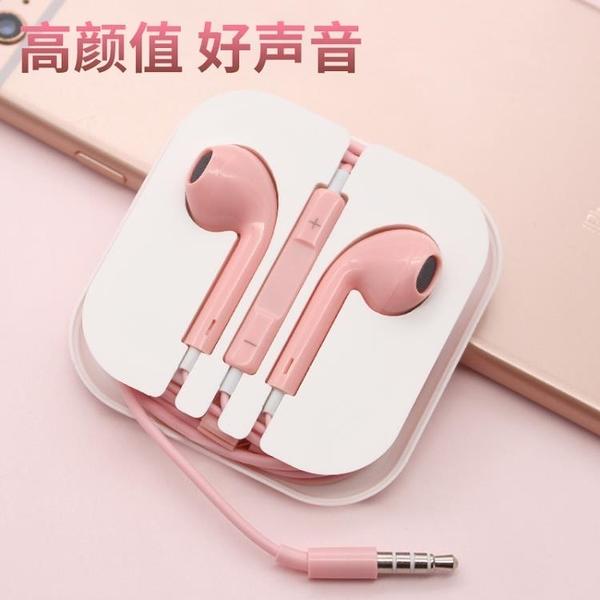 快速出貨 線控耳機糖果色安卓耳機入耳式通用耳塞
