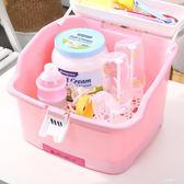 嬰兒大號奶瓶收納箱便攜式寶寶餐具儲存盒瀝水帶蓋防塵抗菌晾干架igo 金曼麗莎
